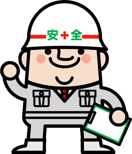 経営業務管理責任者、専任技術者は、建設業許可申請に不可欠な人員です。
