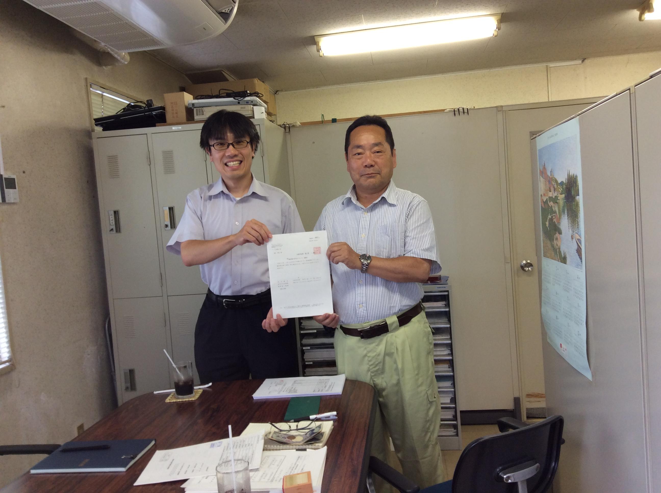 大阪府知事許可業者様 ティエム総業有限会社 電気工事、電気通信工事業