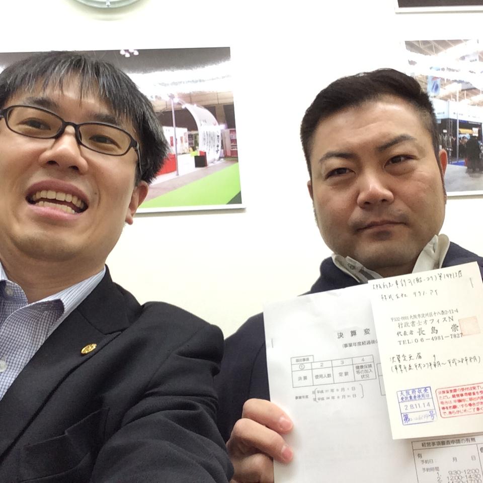 大阪府知事建設業許可業者 株式会社テクノ・アイ様 内装仕上工事業