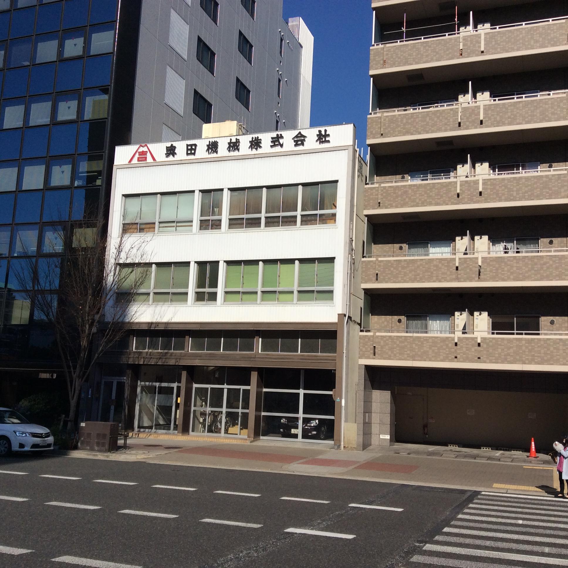 大阪府知事建設業許可業者 奥田機械株式会社様 機械器具設置工事業
