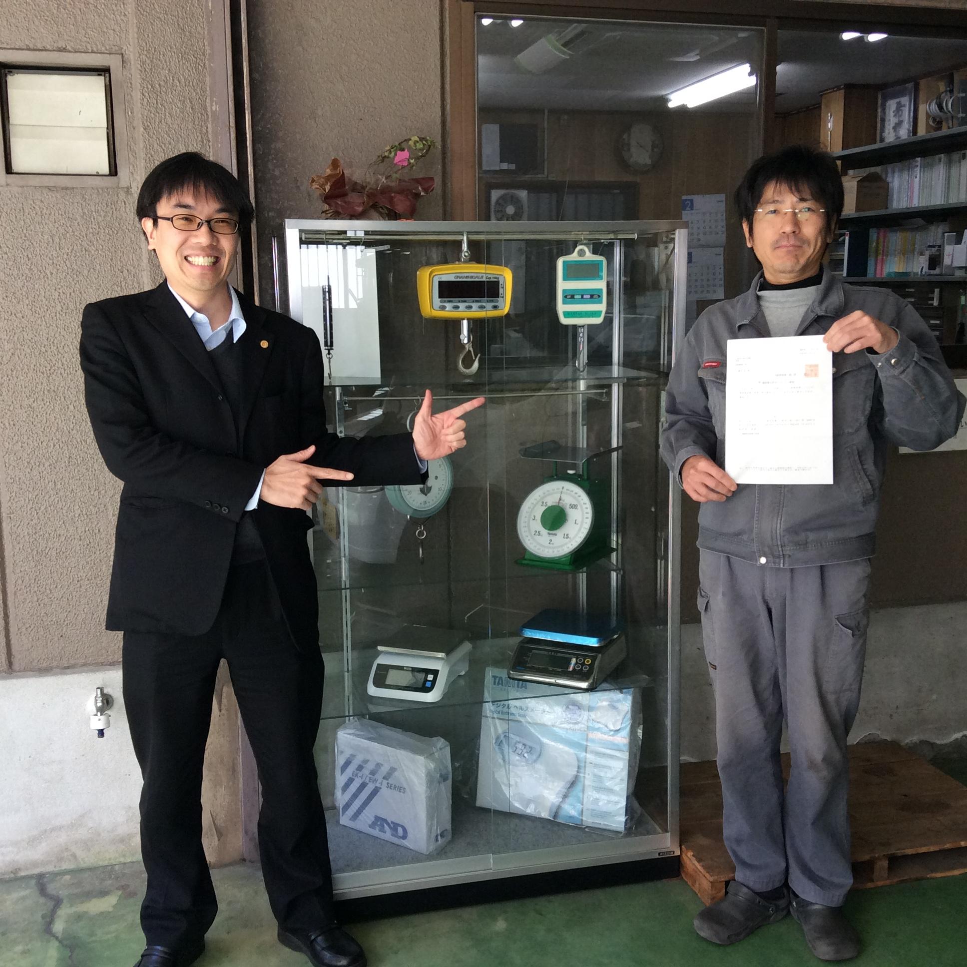 大阪府知事 機械器具設置工事業許可 関西衡機株式会社様
