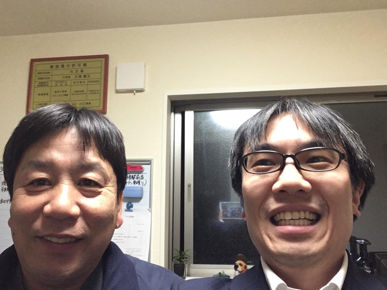 大阪府知事 建築一式工事業、とび土工工事業許可 大五屋様
