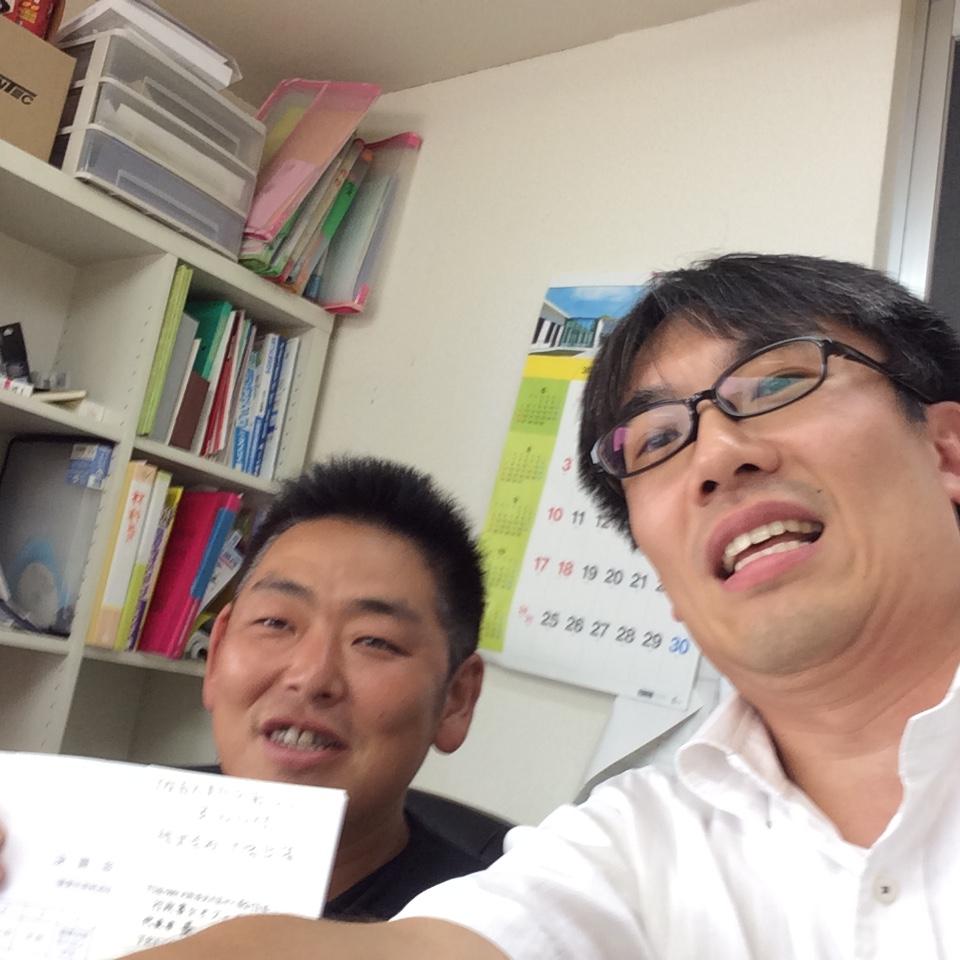 大阪府知事建設業許可業者 株式会社大塚設備様 管工事業
